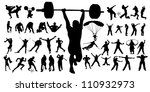 vector of sport silhouettes | Shutterstock .eps vector #110932973