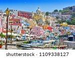 architecture of procida island... | Shutterstock . vector #1109338127