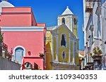 architecture of procida island... | Shutterstock . vector #1109340353