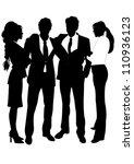 business people | Shutterstock .eps vector #110936123
