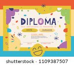 cute diploma template for kids... | Shutterstock .eps vector #1109387507