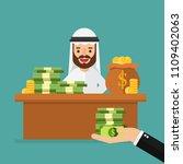 the rich arabic businessman in...   Shutterstock .eps vector #1109402063