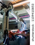 robot is welding assembly... | Shutterstock . vector #1109410853