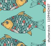 sea seamless pattern with fish. | Shutterstock .eps vector #1109442437