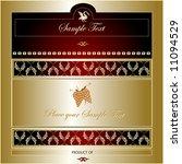 floral background   vector...   Shutterstock .eps vector #11094529