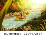 people floating on lazy river... | Shutterstock . vector #1109472587