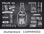 beer. poster or banner with... | Shutterstock .eps vector #1109494553