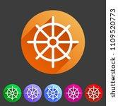 dharma wheel dharmachakra... | Shutterstock .eps vector #1109520773