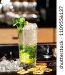 classic lemonade with lemon ... | Shutterstock . vector #1109556137