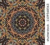 hand drawn ornamental seamless... | Shutterstock . vector #1109568563