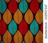 decorative bright ethnic... | Shutterstock .eps vector #110957147