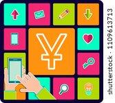 coin icon  yen icon  sign icon... | Shutterstock .eps vector #1109613713