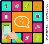 vector speech bubble icon with... | Shutterstock .eps vector #1109613737
