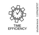 time efficiency outline icon.... | Shutterstock .eps vector #1109628707
