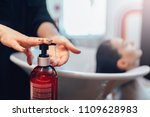 hairdresser washes customer...   Shutterstock . vector #1109628983