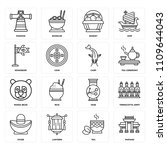 set of 16 icons such as paifang ...