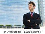 friendly young businessman... | Shutterstock . vector #1109680967