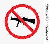 no gun sign.vector illustration. | Shutterstock .eps vector #1109719667