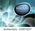 colorful smooth twist light... | Shutterstock .eps vector #110973197