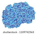 makedonia map collage of random ... | Shutterstock .eps vector #1109742563