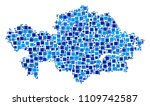 kazakhstan map collage of... | Shutterstock .eps vector #1109742587