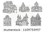 set of halloween house.house...   Shutterstock .eps vector #1109753957