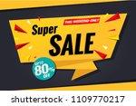 super sale banner   Shutterstock .eps vector #1109770217