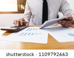 businessman is using a... | Shutterstock . vector #1109792663