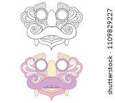 bali inspire mask  the mask... | Shutterstock .eps vector #1109829227
