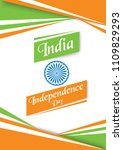 india independence day vector...   Shutterstock .eps vector #1109829293