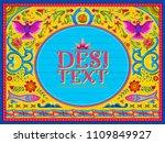 illustration of colorful... | Shutterstock .eps vector #1109849927