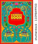 illustration of colorful coming ... | Shutterstock .eps vector #1109849933