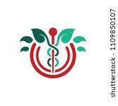 herbal green health medicine... | Shutterstock .eps vector #1109850107