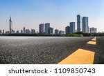panoramic skyline and buildings ... | Shutterstock . vector #1109850743