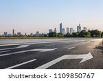 panoramic skyline and buildings ... | Shutterstock . vector #1109850767