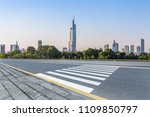 panoramic skyline and buildings ... | Shutterstock . vector #1109850797