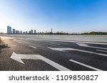 panoramic skyline and buildings ... | Shutterstock . vector #1109850827