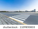panoramic skyline and buildings ... | Shutterstock . vector #1109850833