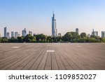 panoramic skyline and buildings ... | Shutterstock . vector #1109852027