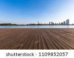 panoramic skyline and buildings ... | Shutterstock . vector #1109852057