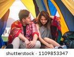 travel couple relaxing in... | Shutterstock . vector #1109853347