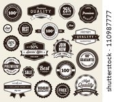 set of labels and stickers | Shutterstock .eps vector #110987777