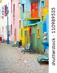 This image shows Colorful La Boca, Buenos Aires - stock photo