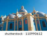 This image shows a colourful domes church in Salta, Argentina - stock photo