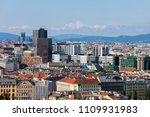 Small photo of Downtown of Vienna in Austria, city center skyline