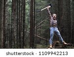 a bearded lumberjack with a... | Shutterstock . vector #1109942213
