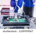 robotic arm machine tool at... | Shutterstock . vector #1109959067