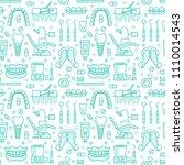 dentist  orthodontics blue...   Shutterstock .eps vector #1110014543