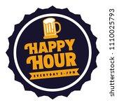 happy hour beer label. | Shutterstock .eps vector #1110025793