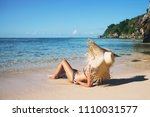 summer lifestyle portrait of... | Shutterstock . vector #1110031577